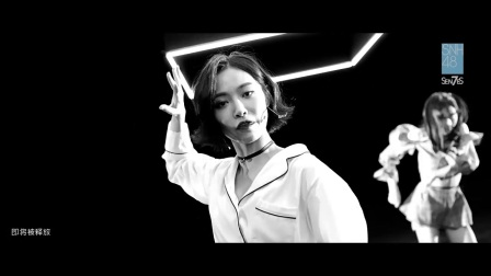 SNH48 国际小分队 7SENSES《Like a Diamond(闪耀)》舞