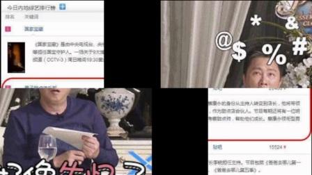 《男子甜点俱乐部》近3亿亮眼收官 爱奇艺青春战