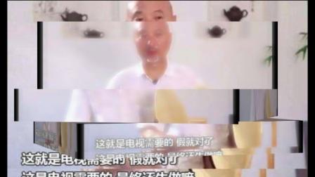 《演员的诞生》综艺节目里的黑幕,老艺术家陈