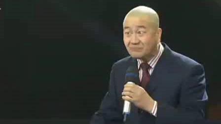 秦腔丑角戏打麻将(徐松林)研究院