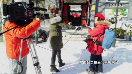 北京圣莲山雪乡文化节