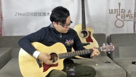 泰勒视频taylor214ce17年相思木背侧和老款玫喷砂机小型吉他v视频图片