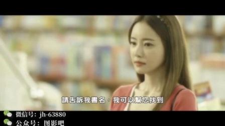 韩国电影《情事2014》女主女主确实很美,书店老