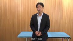 胡海银―乳腺增生的手法治疗视频