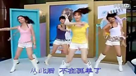 爱上离婚的女人-DJ 陈玉建(好听舞曲)-国语高清