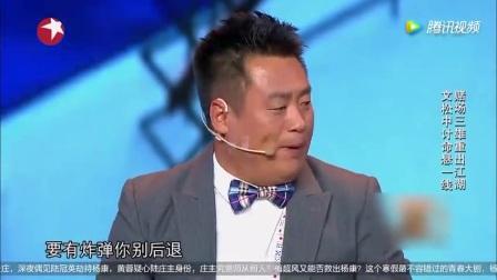 🔥文松最新小品,斗地主装逼给满分!!
