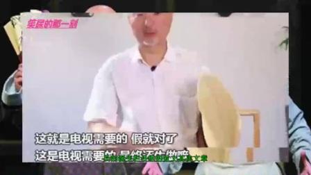 人民日报批《演员的诞生》,陈佩斯对综艺节目