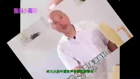 《演员的诞生》事件升温  陈佩斯对综艺节目评价