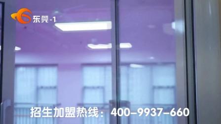【可优咪】广告宣传片