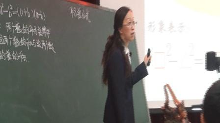初中数学优质课展评《公式法》(上)(八年级数学,胜利一中:王彩玲).MPG