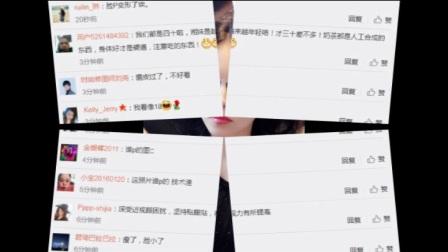 李湘的自拍照被吐槽了,全因一杯冰奶茶