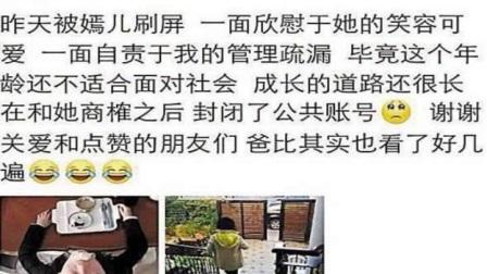 李嫣社交账户晒自拍,大S留言引来李亚鹏怒怼,