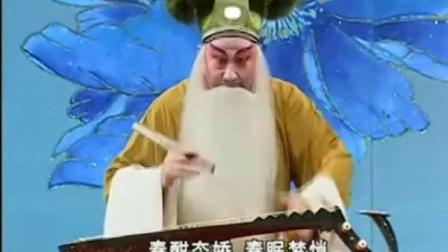 昆曲�L生殿(程�ケ�)