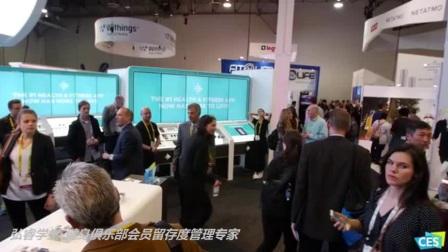 弘睿学堂-CES2017探索全新的健身科技市场趋势-E