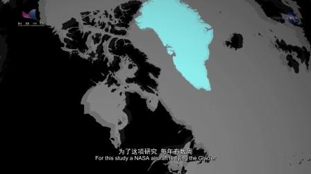 探索格陵兰冰川融化的原因,NASA双管齐下-NASA科