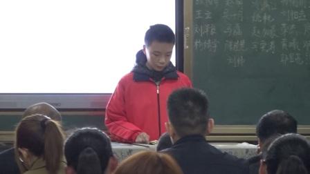 岳阳县八中沟通缘于爱1506班家长会