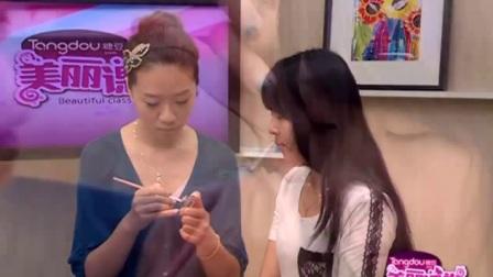 英语出品化妆不好化妆技巧淋浴视频教学喷头学化妆教程彩妆用了如何用真爱说图片