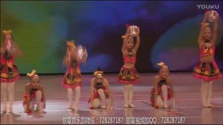 幼儿园元旦舞蹈大班舞蹈《辣椒妞妞》-师讯 高清视频