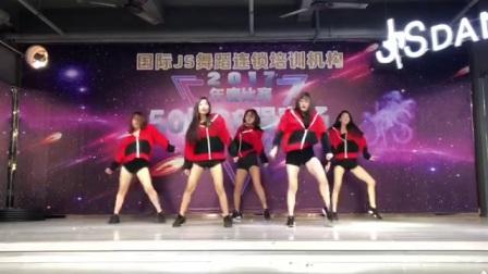 爵士舞,钢管舞JS舞蹈2017年度总比赛视频