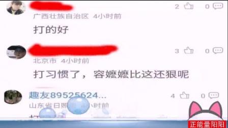 娱乐快报:林心如综艺节目上被扇耳光,网友: