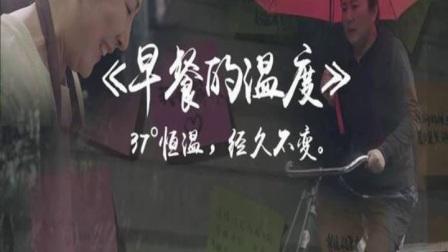 """""""高新剧场""""昨日首演!话剧《就你嘴nng》演绎""""妈宝男""""的爆笑生活"""