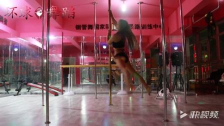 钢管舞技巧(环球舞蹈)国际连锁