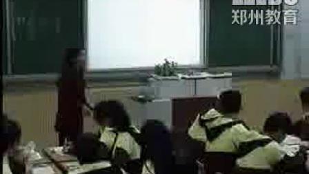 地理教学视频_高中地理教学视频