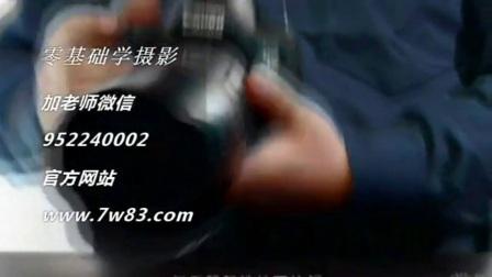 佳70d拍视频设置单反滑板v视频视频尼康d7简单教程相机视频教学视频教学教学图片