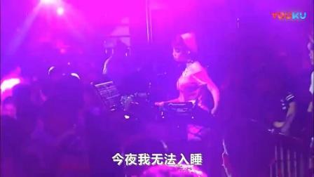 dj舞曲:太子锋 - 失恋的滋味 (DJ版)_高清