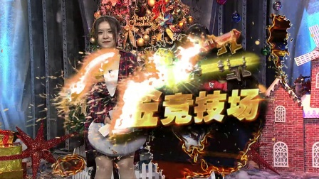 20171226炉石传说黄金竞技场第四期不二选牌