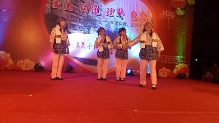 湖南石门县爱互助惠民永兴曲艺艺术团桃花山创世频虎视图片