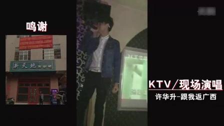 许华升搞笑段子:二货电梯遇美女,笑抽了!_许