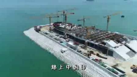 L2484-我的中国心MV视频LED歌词字幕版