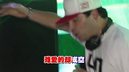 2018最新中文舞曲-拥抱你离去dj