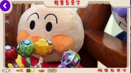 铅笔岛亲子 Anpanman 动漫玩具-棒糖-Anpanman 玩具孩