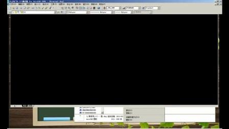 斯维尔三维算量视频教程-斯维尔视频使用教程视频土建面机识别晶图片