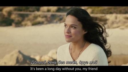 这个当《See you again》的MV才是最有感觉的