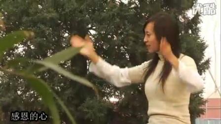 130:感恩的心-手语MV