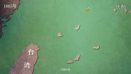 【飞碟说】 苍井空是世界的,钓鱼岛是中国的