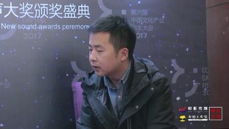 有奶工作室特别报道:CCI何仙姑夫对短视频领域