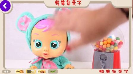 铅笔岛亲子 哭婴儿拉拉学习颜色与泡糖机和婴儿