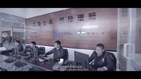 北京市盛德宝集团纪录片_高清