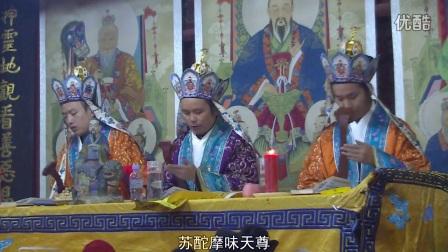 北京白云观丙申年寒衣节超度法会(下)--超清字幕版