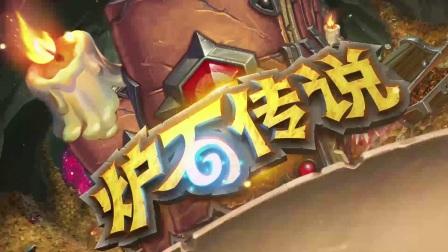 1月6日 陈彦祖和李易峰vs兄弟连战队 16进8 双人现开赛新年篇
