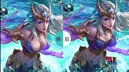 每日一囧_20170718期-农药英雄衣服增加胸还缩水