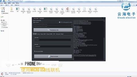 hcu教程 華為移動聯通電信定制改全網通軟件教程改三網教程 支持mate 10