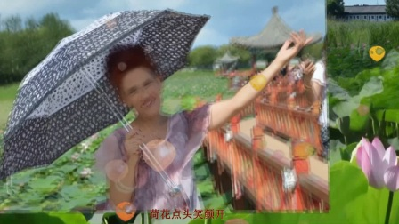 密山荷香园《荷花别样红》音乐电子相册(MV))
