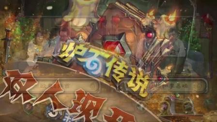 1月7日 B组 淘汰选手送礼环节 双人现开赛新年篇