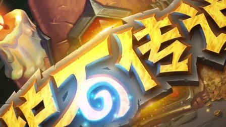 1月12日 陈彦祖和李易峰vs凉凉战队 8进4 上半组 双人现开赛新年篇