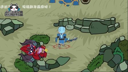 王者荣耀搞笑小动画《铠VS阿珂最后的结局你永远